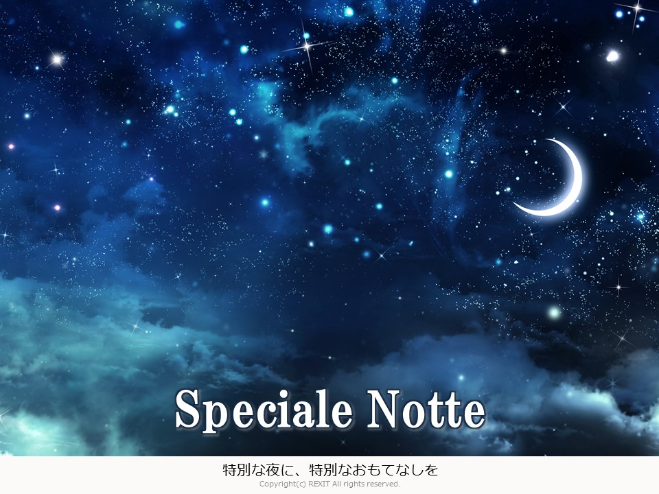 Speciale Notte