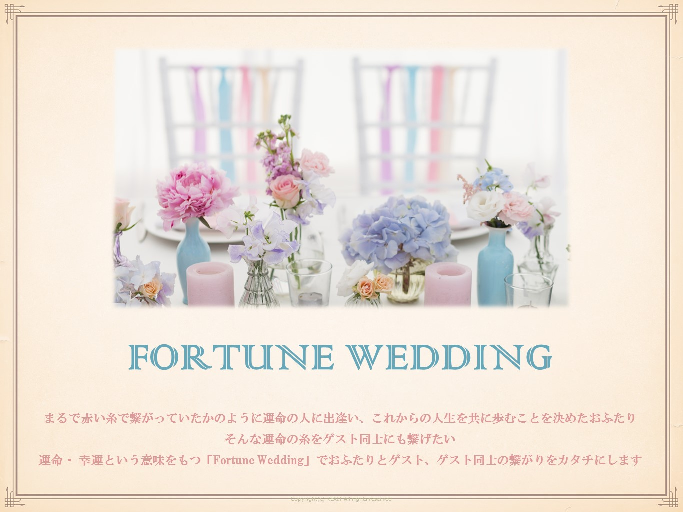 FORTUNE WEDDING