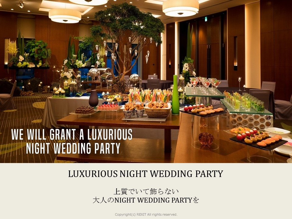 LUXURIOUS NIGHT WEDDING PARTY