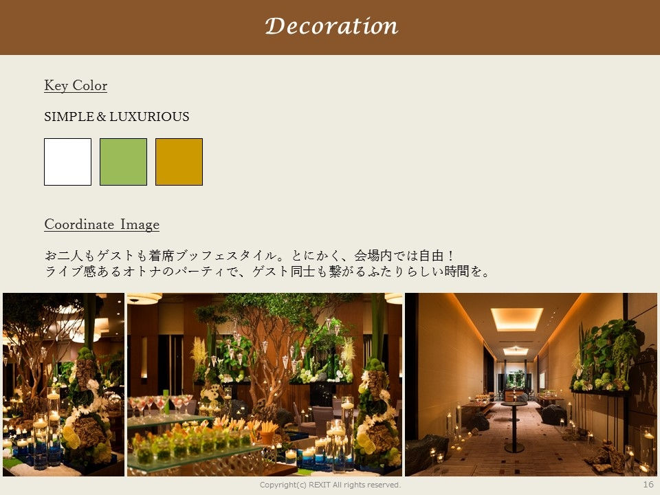 LUXURIOUS NIGHT WEDDING PARTY_Coordinate