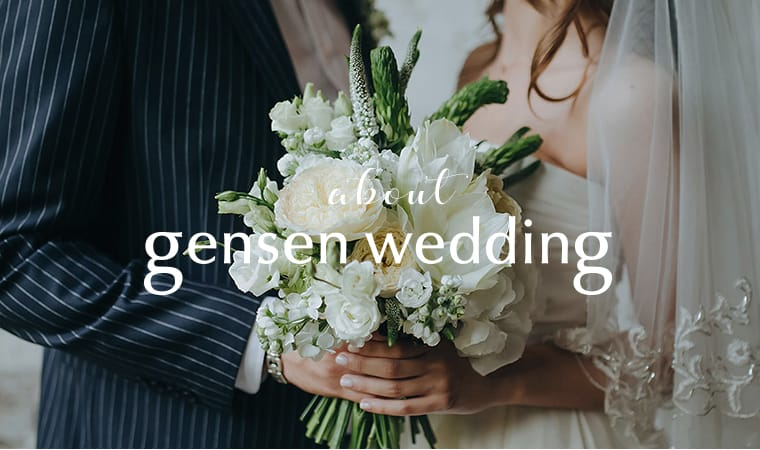 about gensen wedding