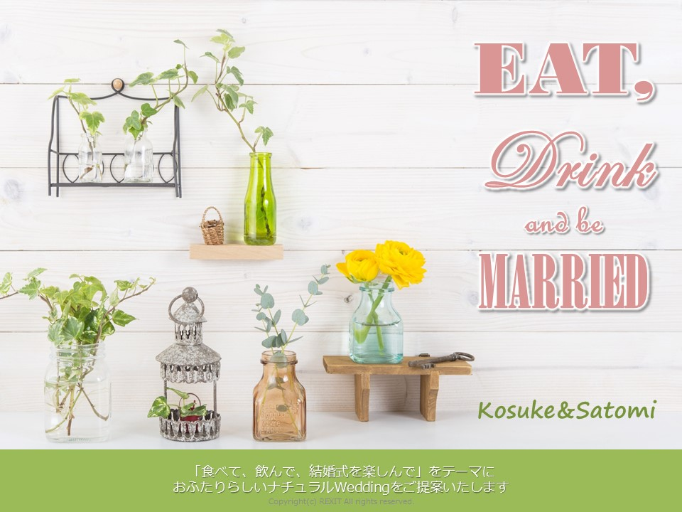 EAT,Drink and be MARRIED 葉山庵Tokyo
