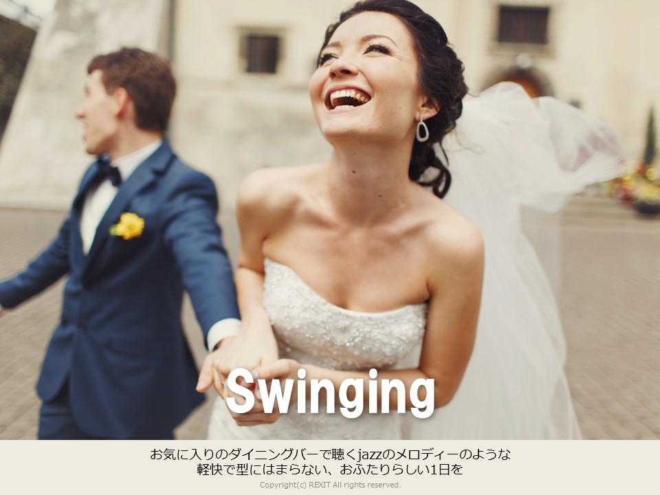 https://gensenwedding.jp/detail/25