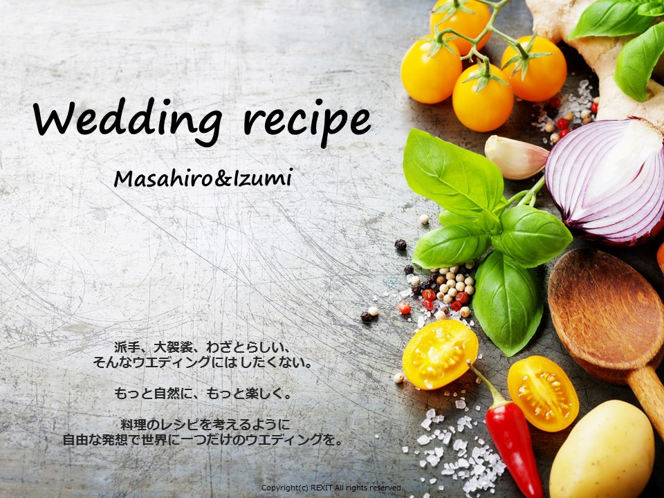 Wedding recipe