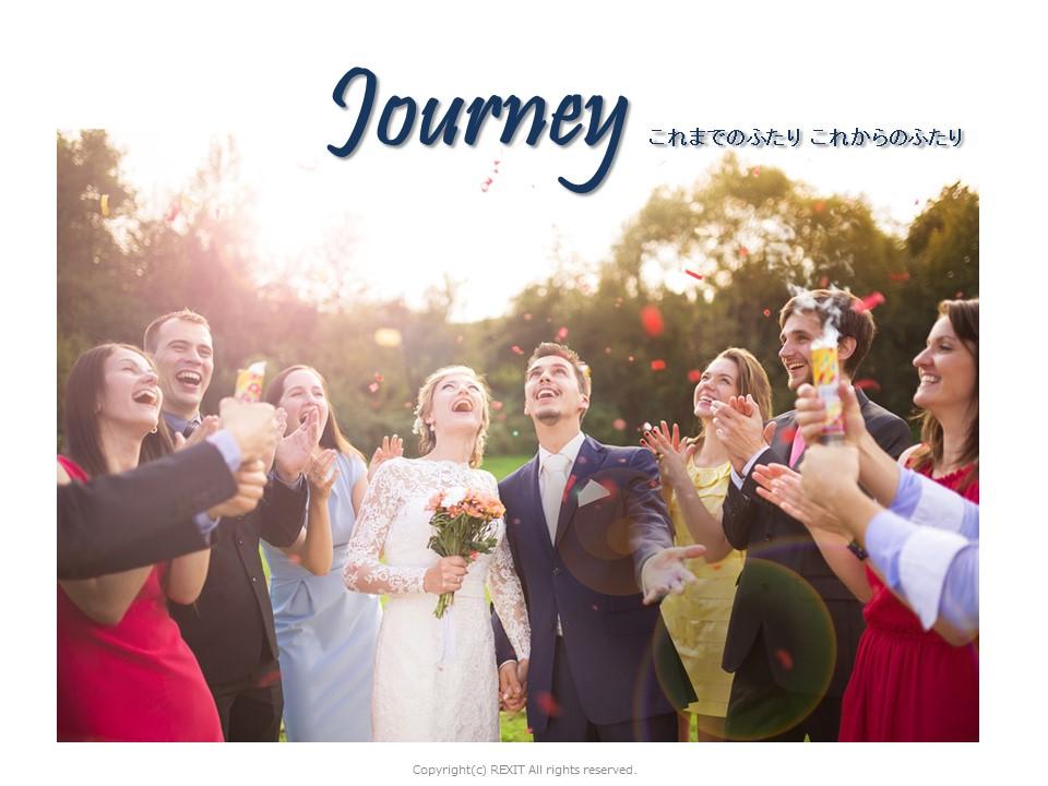 プロデュースノート Journey