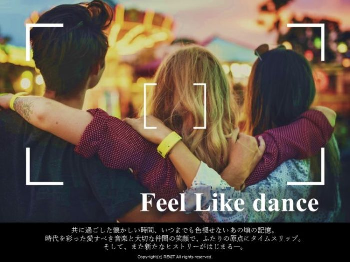 PN feel like dance