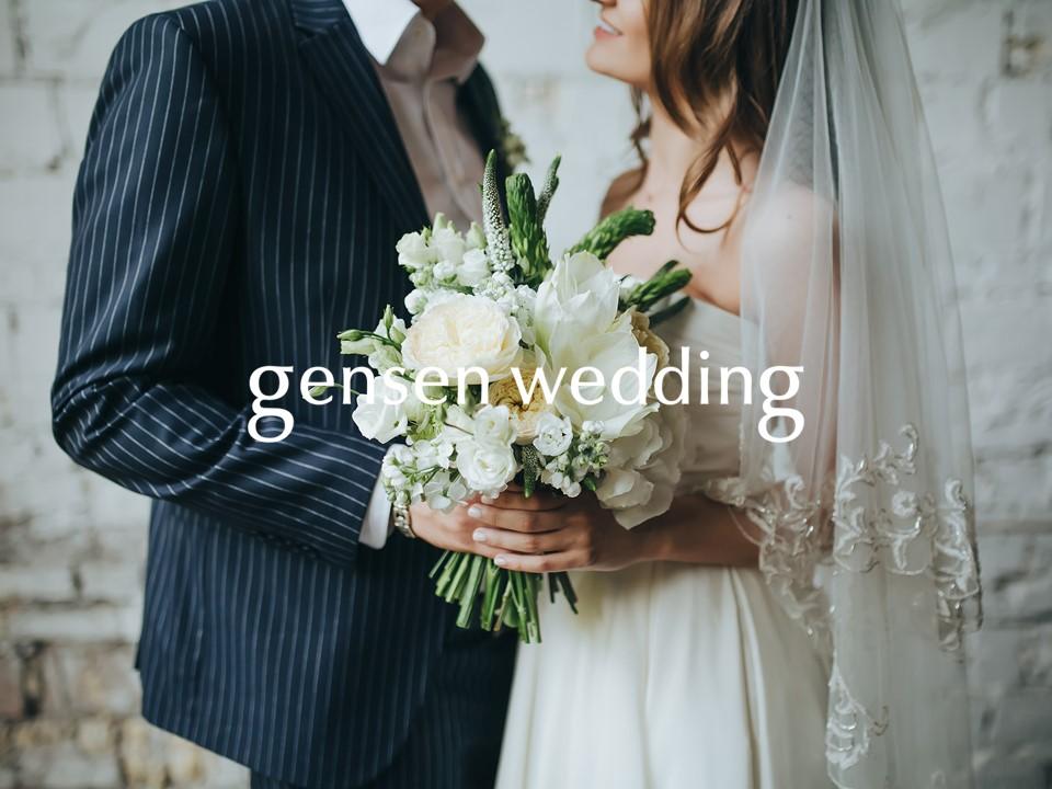 gensenwedding