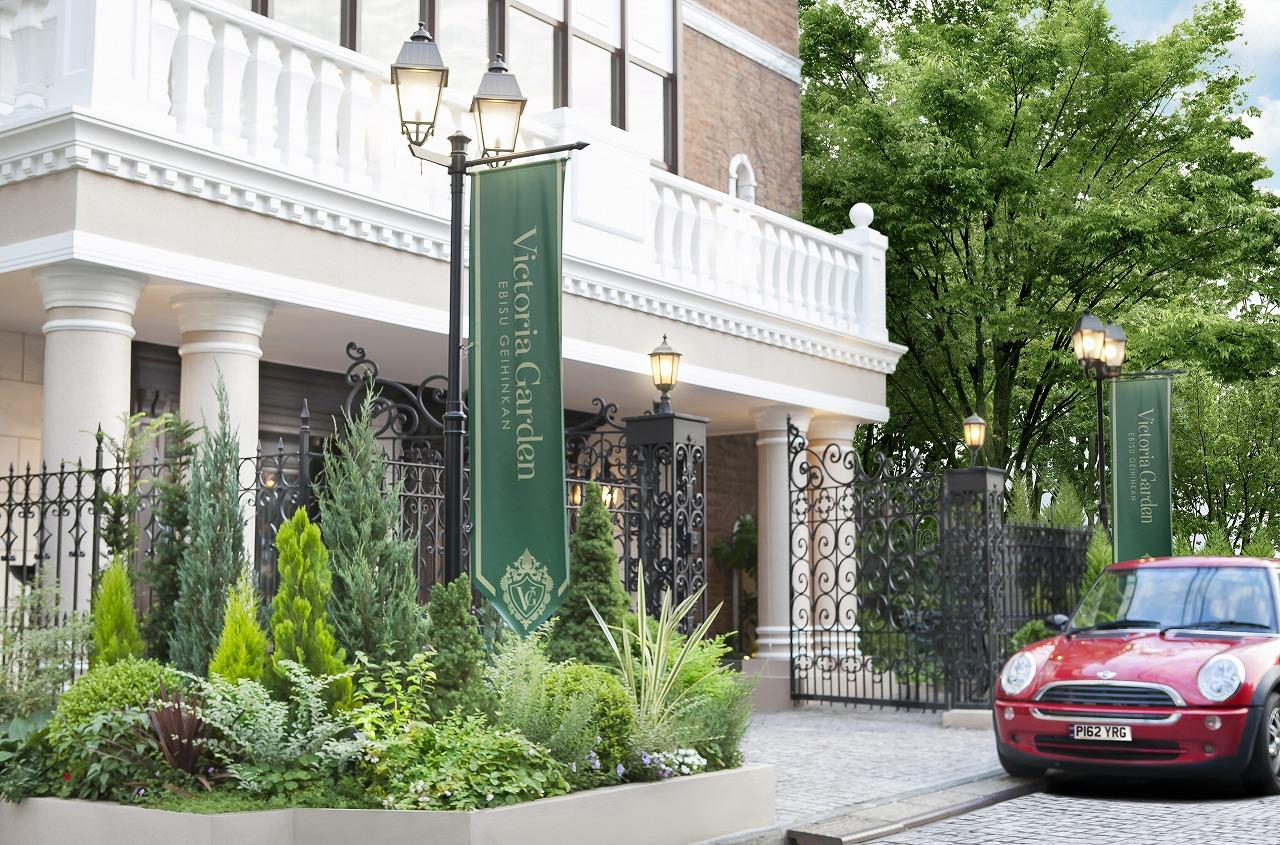 ヴィクトリアガーデン恵比寿迎賓館の外観