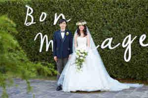 当日の私が目の前に!? 結婚式を具体的にイメージするため準備の秘訣とは?
