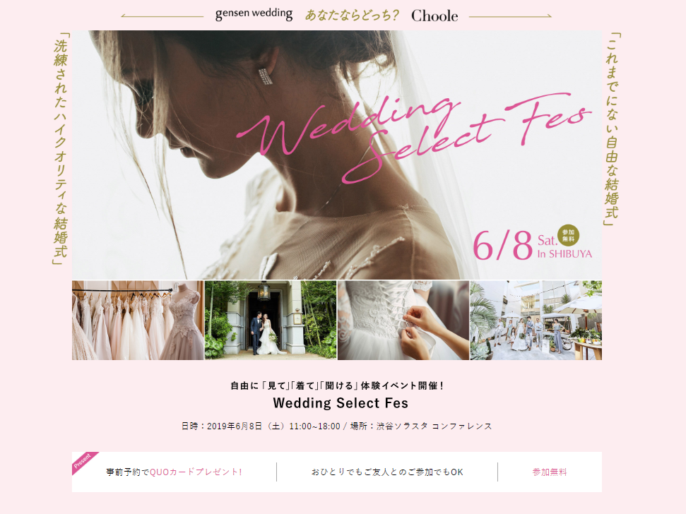 wedding select fes