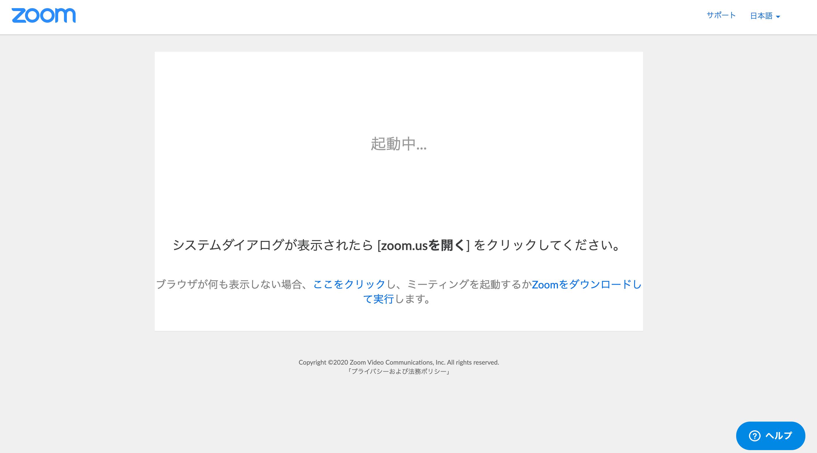 スクリーンショット 2020-04-20 11.56.00